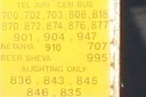 186235-210x140