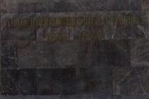 192352-210x140