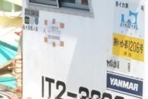 216209-210x140