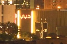 Dubai Mall entrance