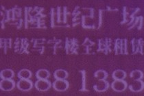 230758-210x140