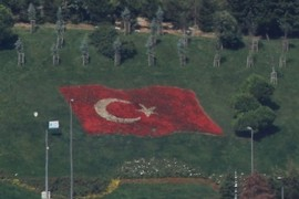 Turkish flag in the garden