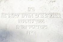 239450-210x140