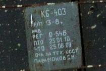 243074-210x140