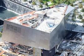 World Trade Center Museum