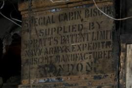 Special cabin